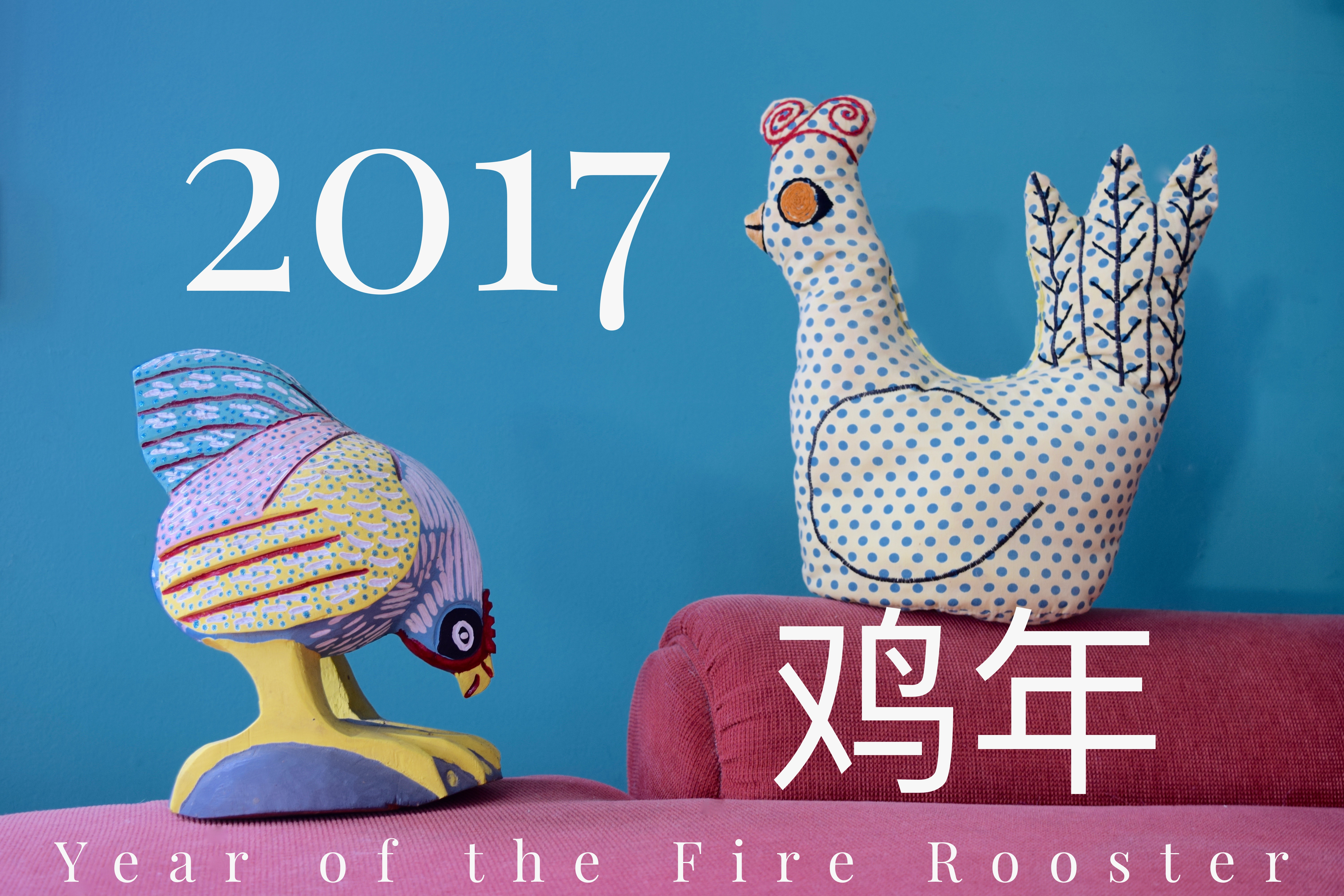 Fire Rooster Poster