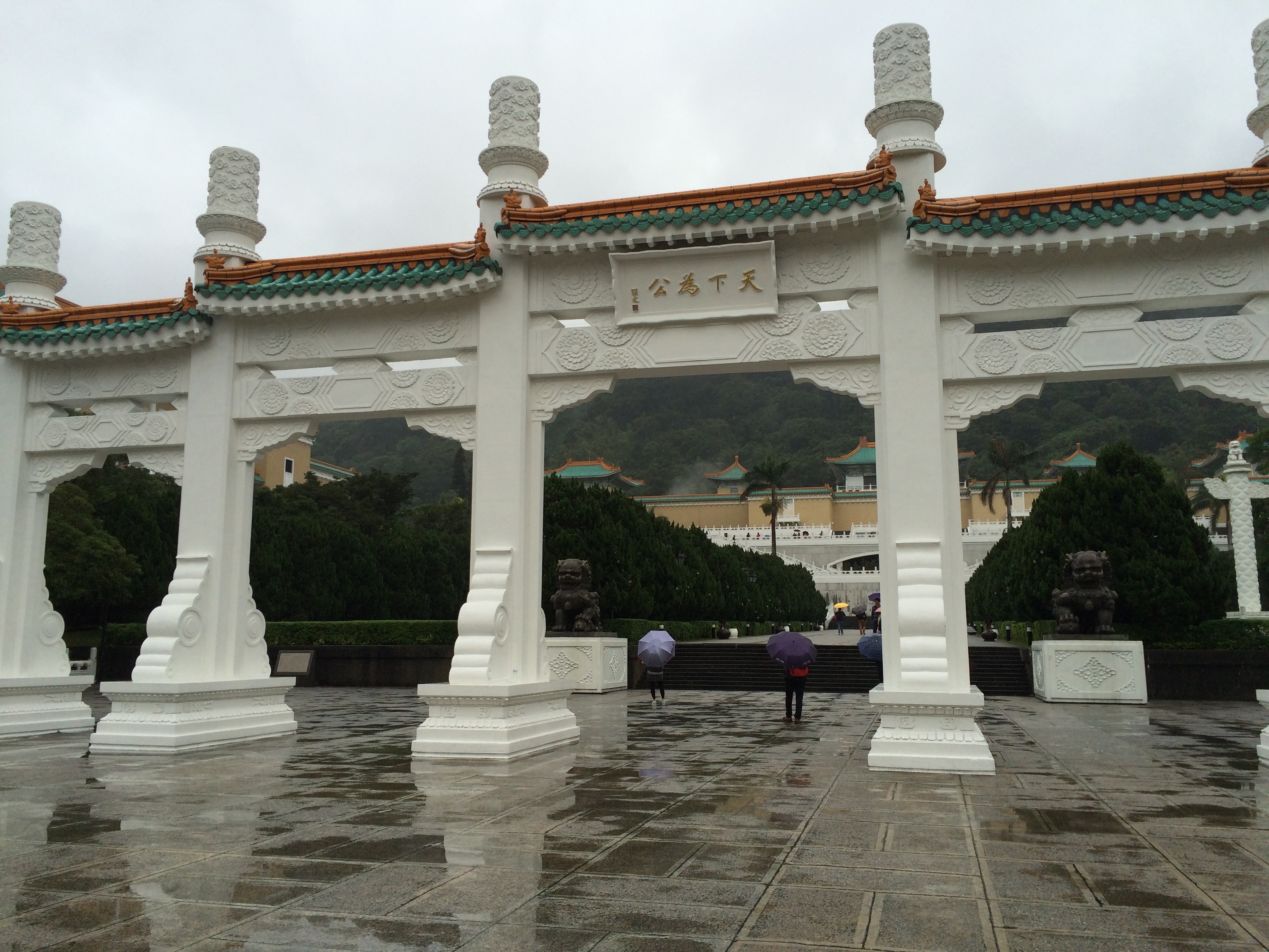 Gate at the National Palace Museum in Taipei